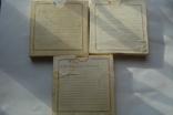 Магнитная лента (бабины, катушки) 250м. и 100м., фото №5