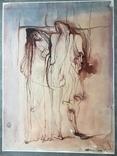 """Филлип Таралевич.""""Пісня закоханих"""",1995 р., фото №2"""
