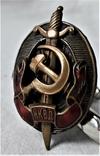 Заслуженный работник НКВД, 1941г, №2891, п.1908b АВЕРС8, фото №2
