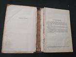 1957г.Кулинарные рецепты.Тир.250000экз.ф-т.14.7х22.5см., фото №5