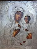 Икона Богородицы Иверская. Серебро 84пр. Модерн., фото №2