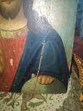 Икона Исус старинная, фото №5