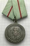 """Медаль """"Партизану Отечественной войны"""" 1 степени. Копия., фото №2"""