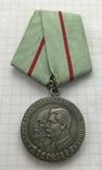 """Медаль """"Партизану Отечественной войны"""" 1 степени. Копия., фото №6"""