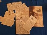 Всё о Кофе+ газетные вырезки, фото №2