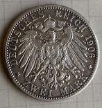 Монета Германской империи 2 марки, 1906 год, серебро 900, вес 11,03 грамм, фото №3