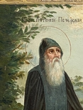 Икона Преподобный Антоний Печерский, фото №4