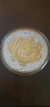Серебрянная монета 125 Lucky Dragon, фото №2