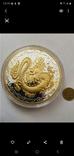 Серебрянная монета 125 Lucky Dragon, фото №4