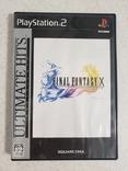 Final Fantasy X ultimate hits (ps2, ntscj), фото №2