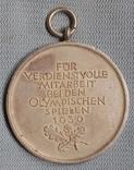 Олимпиада, копия, фото №4