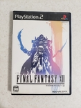 Final Fantasy XII (ps2, ntscj), фото №2