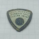 Значок Sp.v. masovia(masovia1917adler1919), фото №2