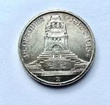3 марки 1913 года Битва народов, фото №3