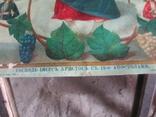 Хромо- литография с газетой 1917 г. и рукописью., фото №4