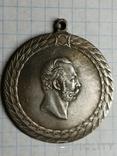 Медаль за беспорочную службу в полиции Ал.2 копия, фото №3