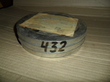 Кинопленка 16 мм 2 шт Герман Лопатин друг К.Маркса 1 и 2 части, фото №5