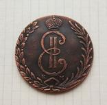Россия Монета Сибирская 10 копеек 1770 г. (копия), фото №3