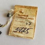 Скорпион кулон подвеска серебро 925 СССР, фото №8
