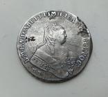 Рубль 1754, фото №2