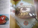 Технология приготовления холодных блюд, закусок..А.Малявко 1990, фото №3