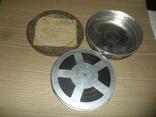 Кинопленка 16 мм Буревестник (Максим Горький и кино) 1 часть, фото №2