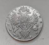Рубль 1737 лот 1, фото №5