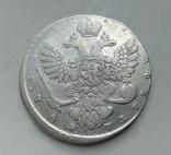 Рубль 1737 лот 2, фото №6