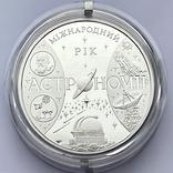 100 гривен. 2009. Международный год астрономии (серебро 999, вес 1000 г), фото №4