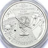 100 гривен. 2009. Международный год астрономии (серебро 999, вес 1000 г), фото №5