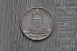 3 марки 1913 Лейпциг, фото №2