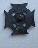 Знак CZU WAJ Харцерский крест, Польша., фото №4