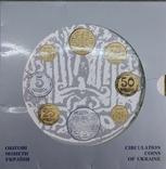 Набор обиходных монет 1996 год картон, фото №2