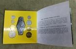 Набор обиходных монет 1996 год картон, фото №6