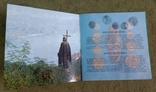 Набор обиходных монет 1996 год картон, фото №8