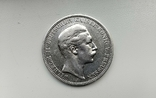 3 марки 1909 г. Пруссии, фото №2