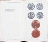 В.В.Зварич Нумизматический словарь 1979г, фото №5