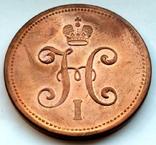 3 копейки серебром 1848 г. (1760) копия, фото №6