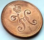 3 копейки серебром 1848 г. (1760) копия, фото №7