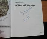 Адам Горецкий Полтораки Вазов каталог с автографом автора, фото №3