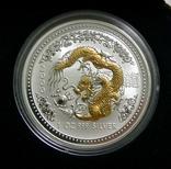 Год ДРАКОНА, 1-й Лунар, Австралия, 2000 - унция, серебро ПОЗОЛОТА, фото №2