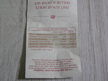 """Австралия, ЛУНАР - """"дырявый доллар"""" +25 центов - серебро 999, ПОЛНЫЙ КОМПЛЕКТ, фото №6"""