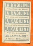 Вкладыш сигарет 1 мировая война Русский, француз, фото №3