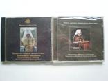 CD Церква і суспільство, фото №2