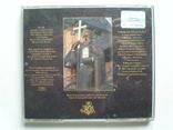 CD Церква і суспільство, фото №4