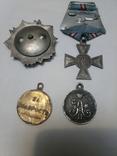 Копии орденов, фото №3