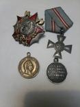 Копии орденов, фото №4