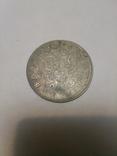 Копия рубля 1766, фото №4