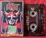 Ария - Герой Асфальта - 1987. (МС). Кассета. Moroz Records., фото №3