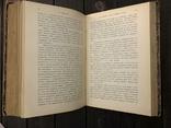 1906 Диететика. Руководство к диетическому лечению в 2 томах Комплект, фото №7